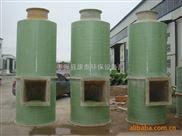 15吨锅炉湿式除尘器