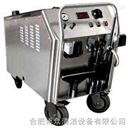飽和蒸汽發生器betway必威手機版官網型號