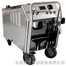 饱和蒸汽发生器设备型号