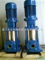 QDLF耐腐蚀多级管道泵