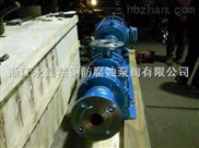 I-1B不锈钢浓浆泵