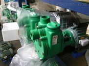聚丙烯自吸离心泵