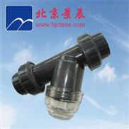 PVC活接过滤器 北京塑料Y型过滤器