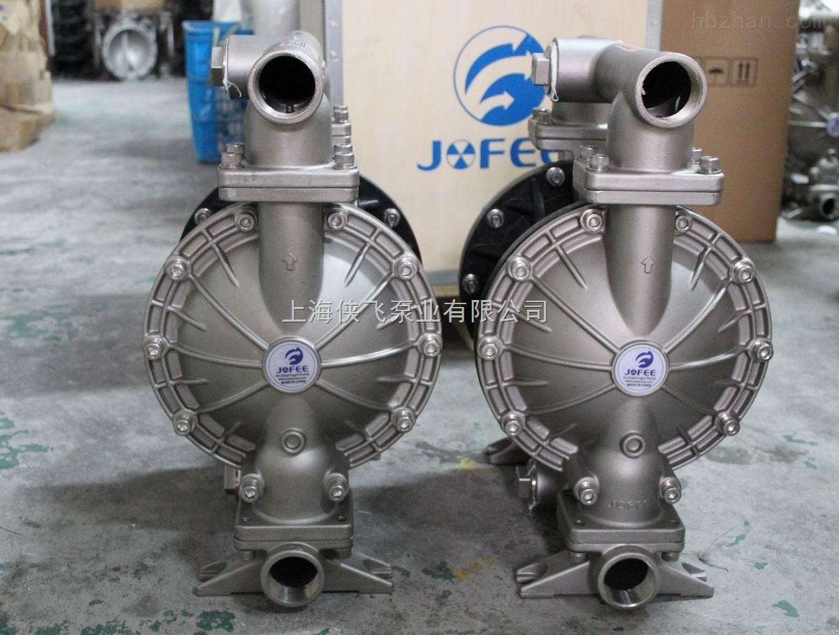 供应MORAK3寸不锈钢大流量隔膜泵