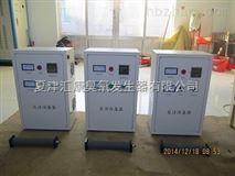 南昌-景德鎮-萍鄉空調內置式臭氧發生器