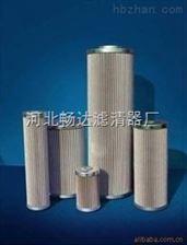 SFAX.BH40X20SFAX.BH40X20黎明液压油滤芯