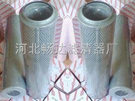 SFAX-63X5SFAX-63X5黎明液压滤芯