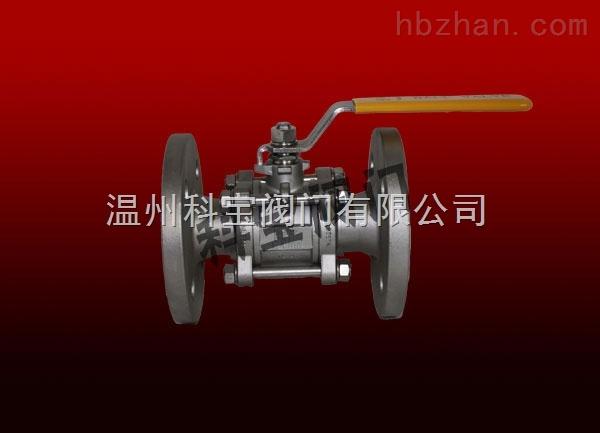 DN15-100 304材质 Q41F三片式法兰球阀