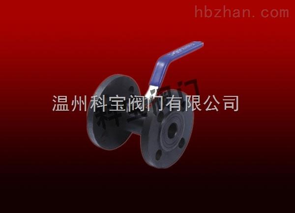 不锈钢一体式法兰球阀