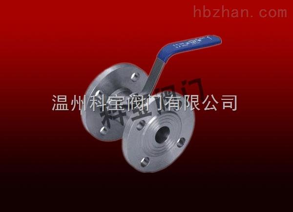 1/2寸广式法兰球阀 Q41F-16P/R/C RF面