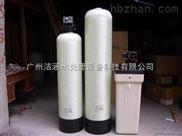 JH—2T/H软化水系统-工业用锅炉软水设备