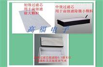 初级棉质过滤芯玻璃纤维过滤芯高效活性炭烟雾过滤芯厂家直销价格图片