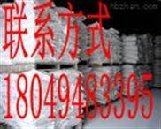 江苏省 盐城市锅炉清灰剂厂家