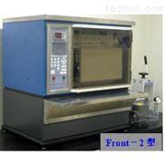 熔樣機 全自動熔樣機 型號Front-2