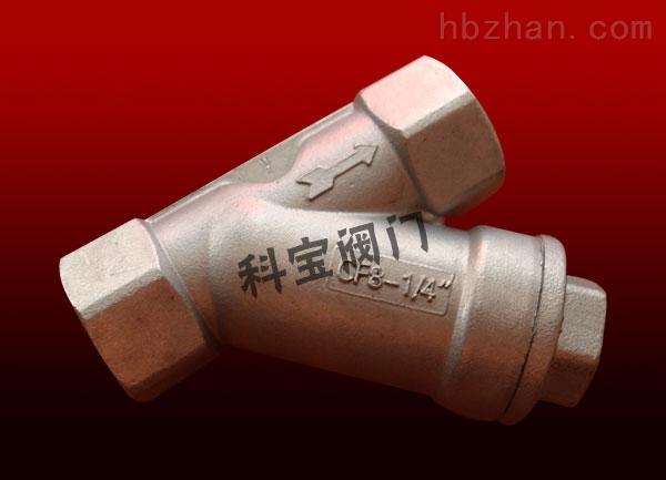 DN6-1/4寸不锈钢内螺纹过滤器