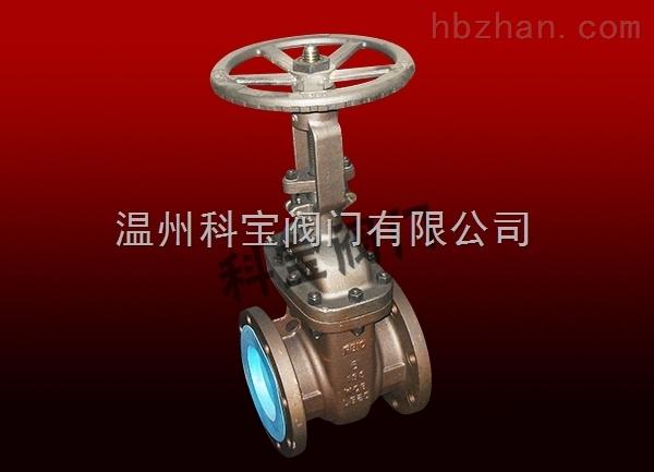 Z41H-300LB 6寸 5.0Mpa 高压美标手动闸阀