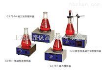 上海躍進磁力加熱攪拌器CJ-78-1A廠家直銷
