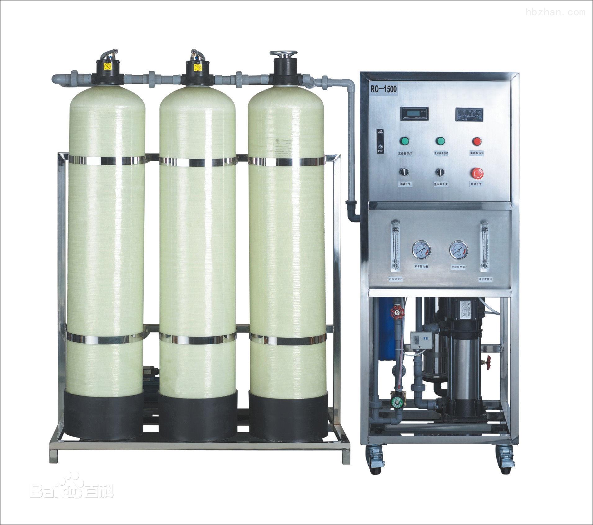 供应工业纯水机纯化水设备