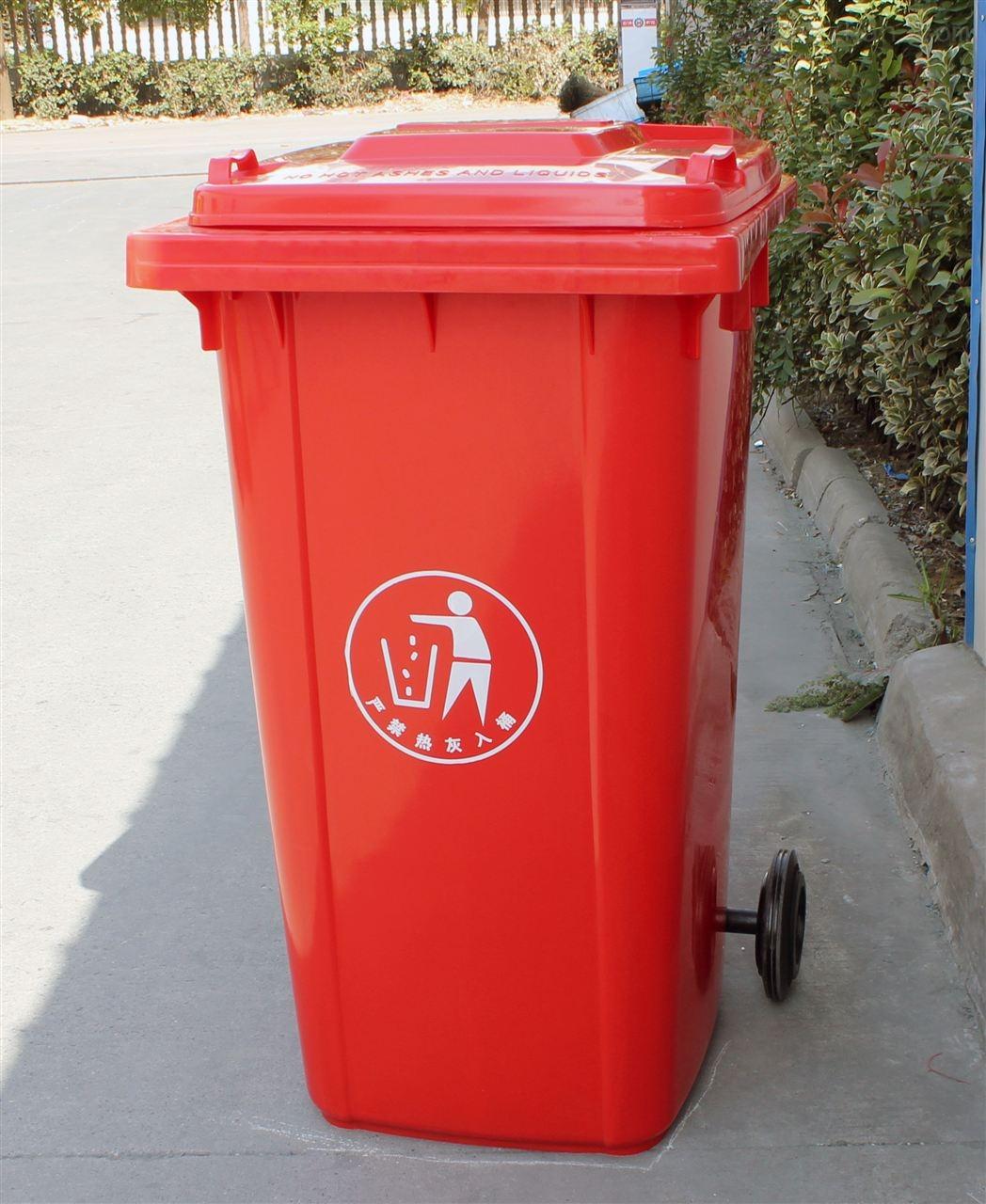 苏州240l塑料环卫垃圾桶