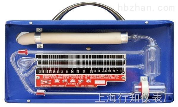PM-4型麦氏真空表