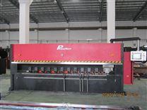 05款RKC型-1220×3200数控金属薄板开槽机