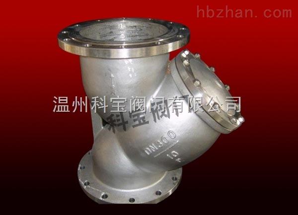 不锈钢Y型过滤器 1.6MPa 100目 3寸 GL41H