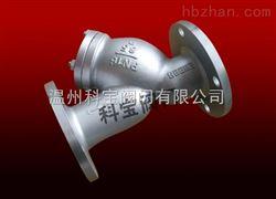 GL41H不锈钢国标法兰过滤器