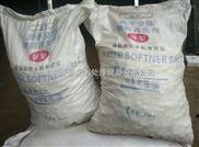 软水盐家用-软化水设备专用盐