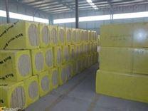 耐高溫岩棉板價格//耐火防火岩棉板價格