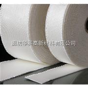 新型环保玻璃纤维编织带供应厂家