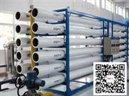 山东纯水净化设备 原水处理设备