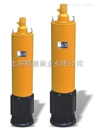 内装式高扬程潜水排污泵