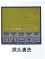 現貨促銷原裝意大利SEKO品牌Kontrol100PH/ORP工業在線水質分析儀