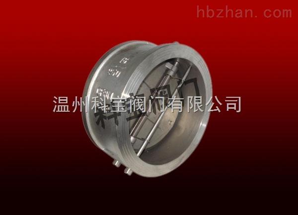 12寸 1.6Mpa H76W-16R不锈钢对夹双瓣止回阀