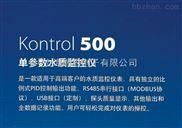 上海阔思促销:赛高Kontrol500余氯工业在线水质分析监控仪,闵行区光华路188号