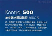 上海闊思促銷:賽高Kontrol500餘氯工業在線水質分析監控儀,閔行區光華路188號