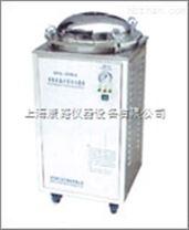 手輪型全不鏽鋼自控型滅菌器|立式蒸汽壓力滅菌器使用說明