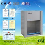 水平送風淨化工作台 供應商 QS認證 圖片 售價