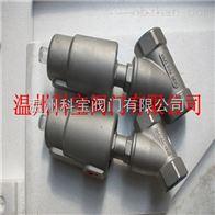 不锈钢头焊接气动角座阀 1-1/4寸 2寸 CF8 1.6Mpa