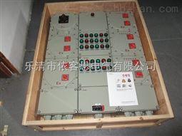 BXD51-7K32防爆动力配电箱