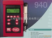 KANE KM940四组分烟气分析仪