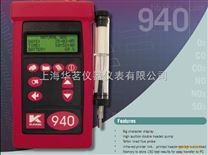 KANE KM940四組分煙氣分析儀