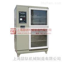 HBY-30CA型砂浆养护箱厂家直销,全国zui低价