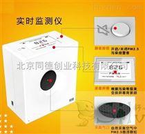 手持式PM2.5檢測儀KHS-PMA