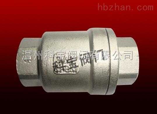 H12W-16R 316材质 不锈钢立式螺纹单向止回阀
