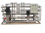 反渗透设备生产厂家/价格