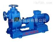ZXP不锈钢自吸泵-不锈钢自吸排污泵-不锈钢防爆自吸泵