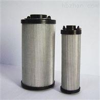 0990D020BN4HC销售贺德克液压油滤芯