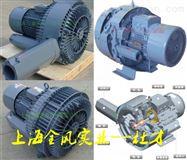 YX-91D-1(8.5KW)污水曝气漩涡气泵