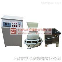 上海负离子加湿器报价 负离子 超声波负离子加湿器